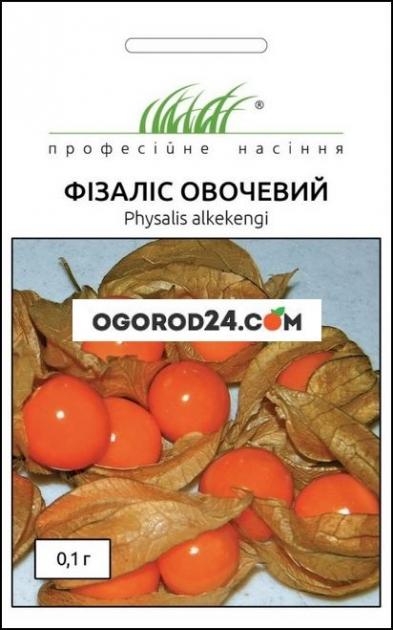 Семен Физалиса овощного