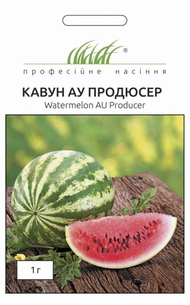 Семена арбуза АУ Продюссер