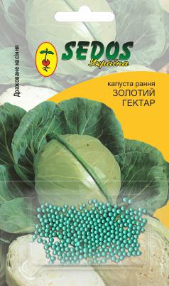 Семена капусты Золотой Гектар