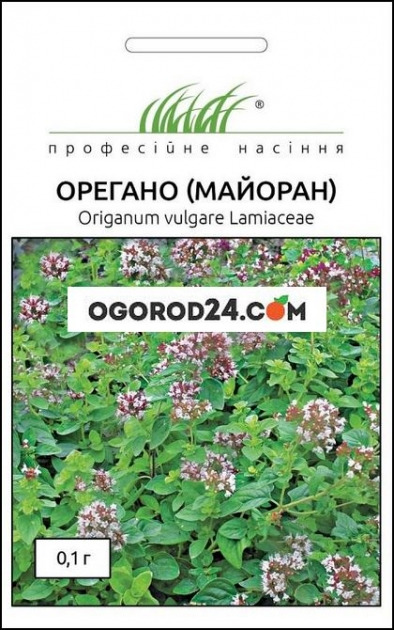 Семена Орегано (майоран)