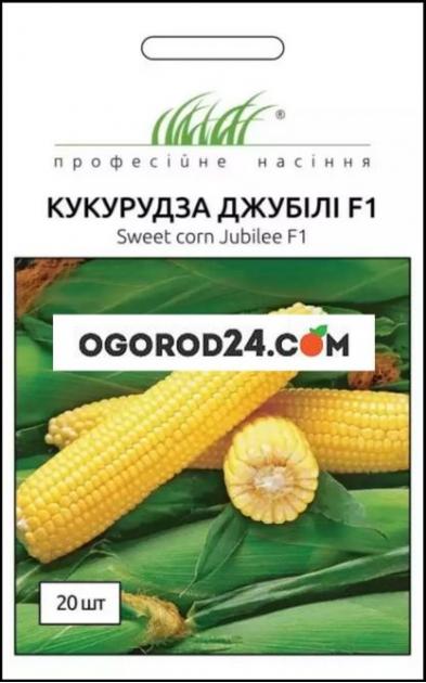 Семена кукурузы Джубили F1