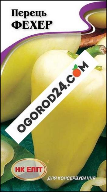 Семена перца Фехер, 0.3 г