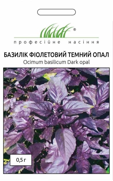 Семена базилика фиолетовый Темный Опал