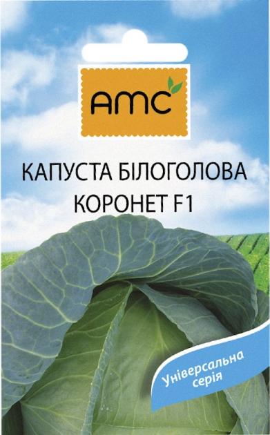 Семена капусты белокочанной Коронет F1