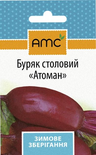 Семена буряка столового Атоман
