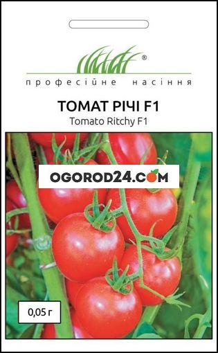 Семена томата Ричи F1