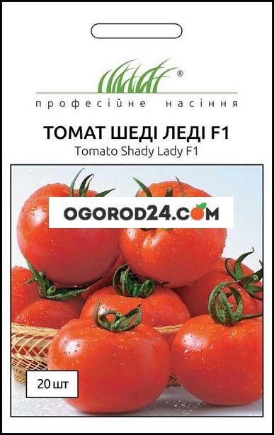 Семена томата Шеди Леди F1