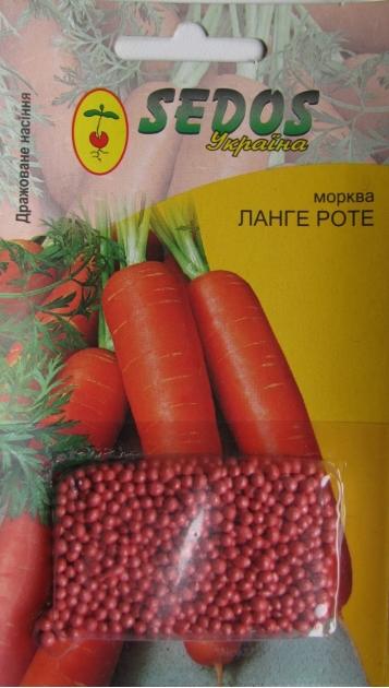 Семена моркови Ланге Роте