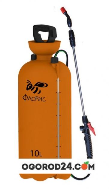 Опрыскиватель пневматический Флорис 10 литров ОП-220Ф