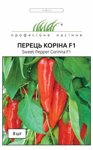 Семена перец Карина F1 (тип капи)