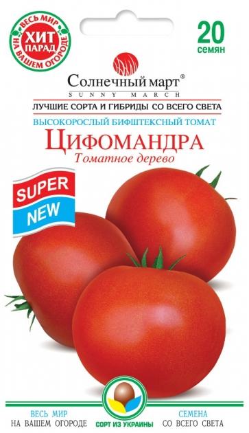 Семена томат Цифомандра (томатное дерево)