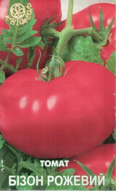 Томат Сахарный бизон: отзывы, фото, урожайность - TomatLand
