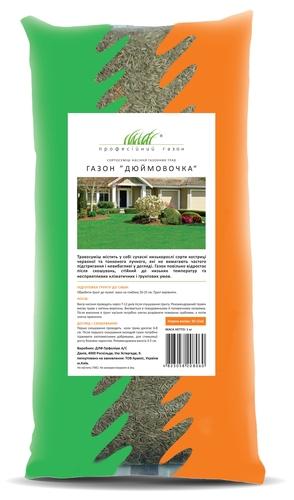 Семена газонной травы Дюймовочка 1 кг