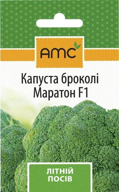 Семена капусты брокколи Маратон F1