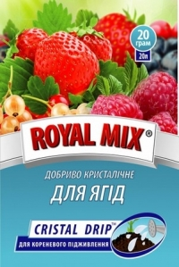 Удобрение кристаллическое Royal Mix для ягод
