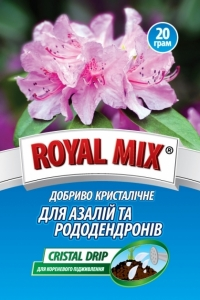 Удобрение кристаллическое Royal Mix для азалий и рододендронов